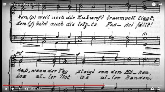 Hermann Böse: Hymne